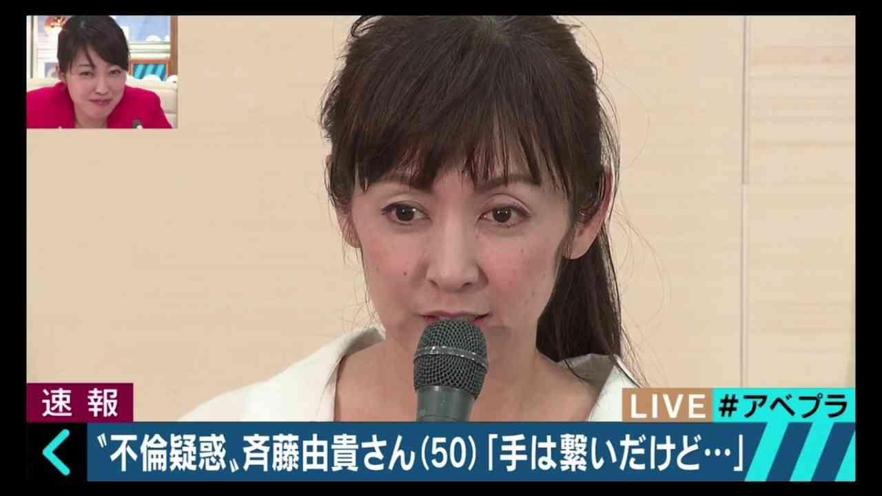 """斉藤由貴・""""不倫疑惑""""会見! - YouTube"""