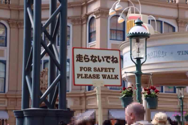 【妄想トピ】そうだ、みんなでディズニーランド行こう!