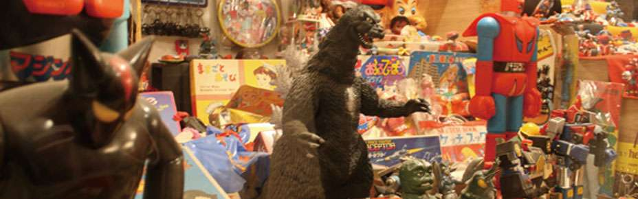 怪しい少年少女博物館 | 静岡県伊東市にある可笑しな博物館