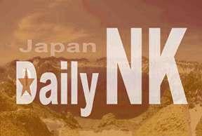 湾岸諸国から撤収を迫られる北朝鮮労働者 | DailyNK Japan(デイリーNKジャパン)