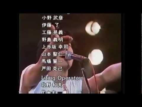 小松康伸-尾崎豊-南こうせつ-安全地帯-爆風スランプ-ハウンドドッグ - YouTube
