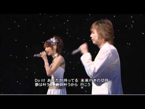 Goto Maki & Tsunku - Do it! Now - 050122 - YouTube