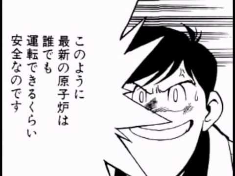 『ラジヲマン』第四話 謎の国から来た挑戦 - YouTube