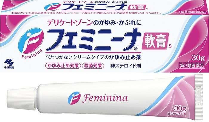 女性専用のイメージが強いあの薬、実は虫さされにも良い?