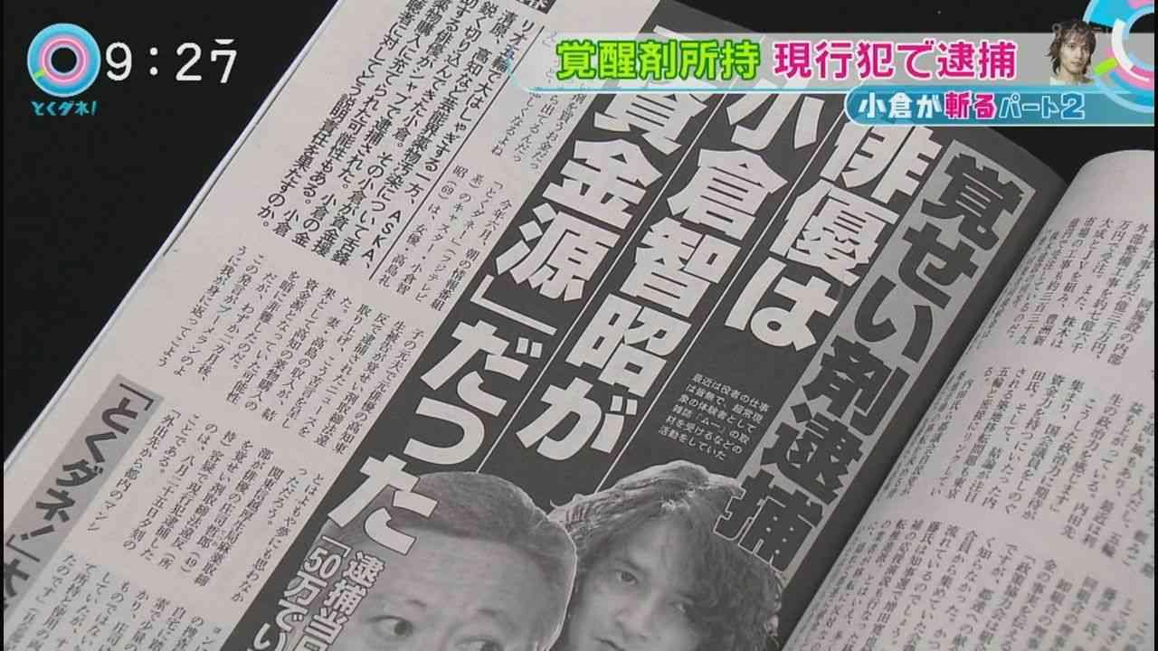 低迷打破へ フジ改革の肝は「とくダネ!」小倉智昭のクビ