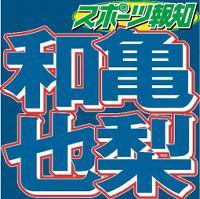 亀梨和也主演「阿久悠物語」平均視聴率、歴代3位の25・6% 瞬間最高も28・0%(スポーツ報知) - goo ニュース