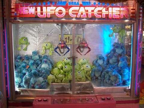 UFOキャッチャーで取れたもの!