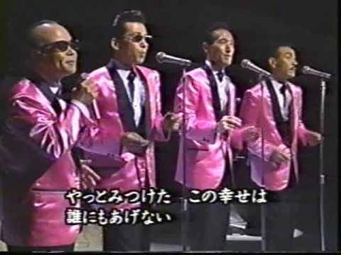 グッド・ナイト・ベイビー ザ・キングトーンズ UPC‐0103 - YouTube