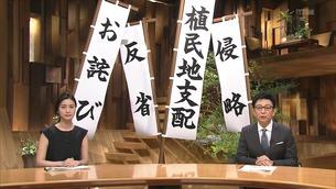 痛いニュース(ノ∀`) : 【画像】 報道ステーションが気持ち悪すぎると話題に - ライブドアブログ