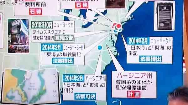楽天トラベルのサイト地図に「日本海(東海)」表記 提供元の米グーグルに外務省が削除要請