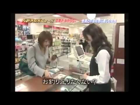 ザ!世界仰天ニュース「空気がわからない女性」(アスペルガー症候群) - YouTube