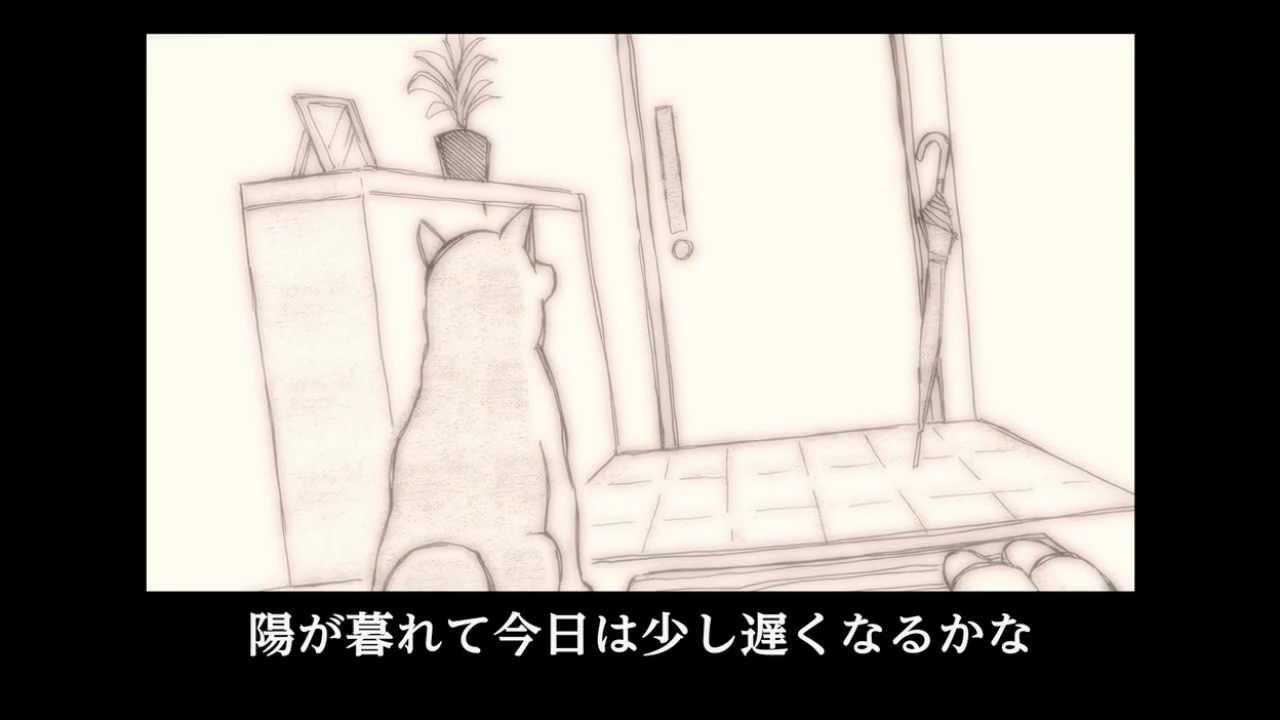 Brand New Vibe - 僕のキモチ short ver.(イメージ動画) - YouTube