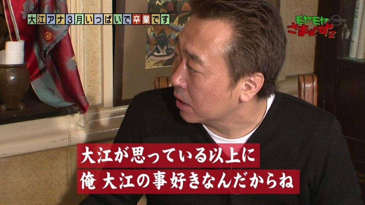 あご骨折の福田典子アナが抜糸を報告「まだ日焼けできない」もロケ休まず