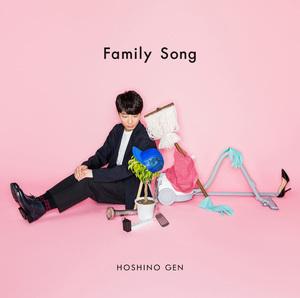 """星野源が『オールナイトニッポン』で語った""""Family Song""""MVの解説を掲載! (rockinon.com) - Yahoo!ニュース"""