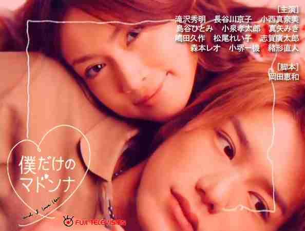 長谷川京子、すっぴん公開「綺麗すぎ」「お美しい」絶賛の声続々