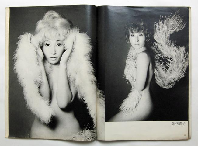 黒柳徹子、振袖姿でNYのど真ん中に! 30代の写真に「時代を超越している」