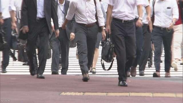 有効求人倍率43年5か月ぶりの高水準に | NHKニュース