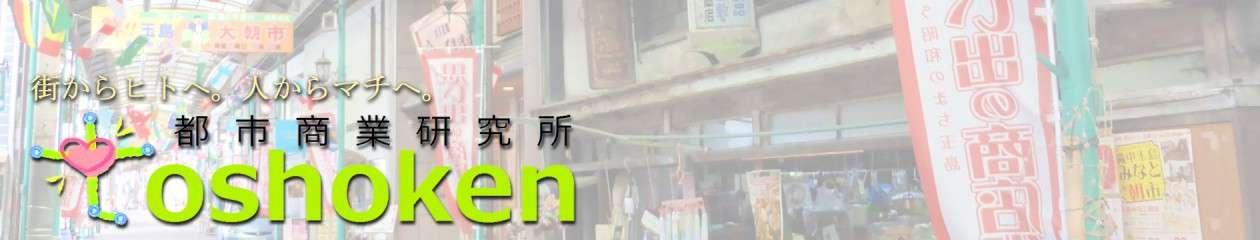 ダイエー塚口店3番館、2017年秋閉店-塚口さんさんタウンの核店舗、ダイエーは1番館に集約 | 都市商業研究所