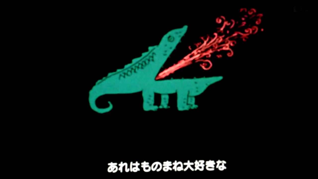 ミスターシンセサイザー タモリ - YouTube