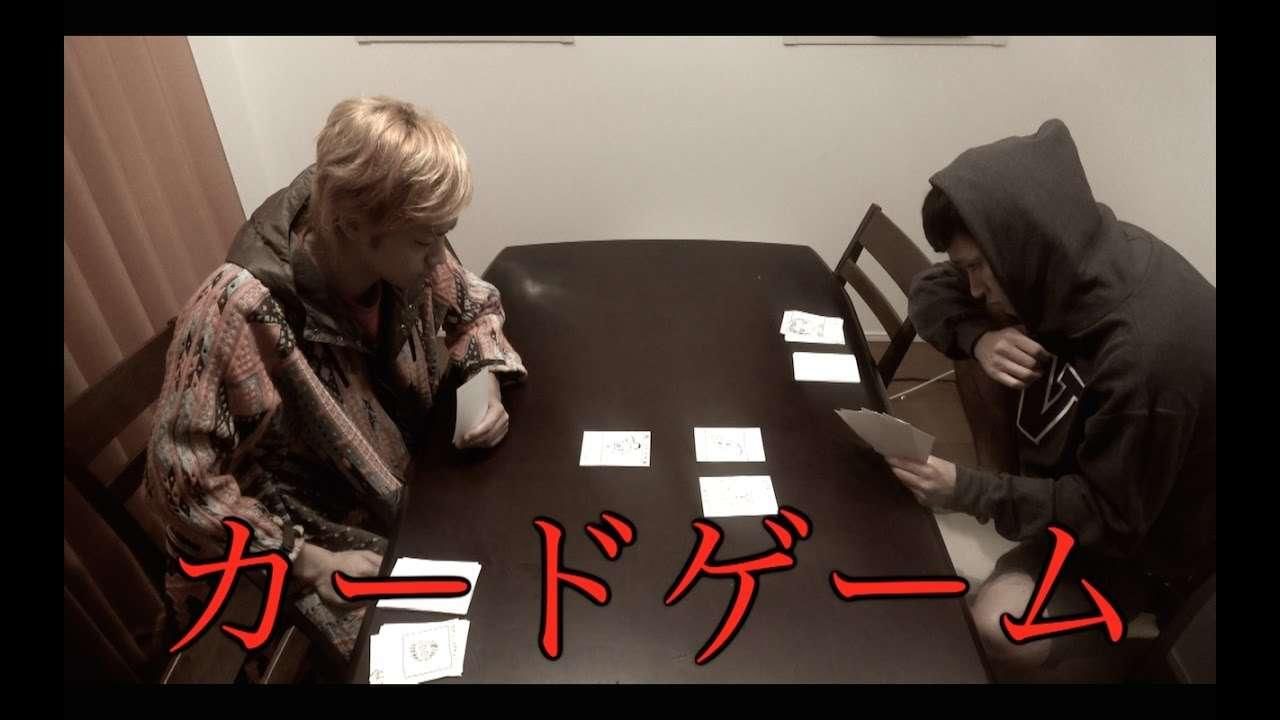 カードゲーム - YouTube