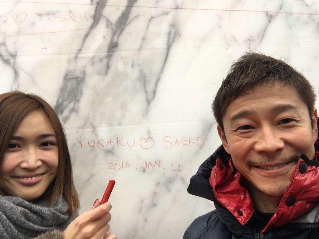 紗栄子と破局の前澤友作社長「報道には少しビックリ」「楽しんでます」