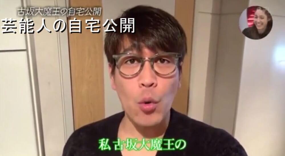 【YouTuberの自宅】ピコ太郎こと古坂大魔王さんの仕事部屋【画像あり】