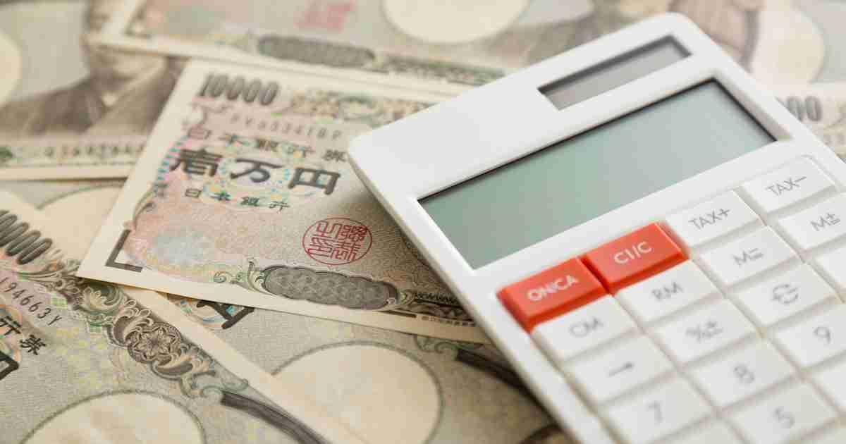 個人のお金の運用はこれだけでいい!シンプルで正しい方法 | 山崎元のマルチスコープ | ダイヤモンド・オンライン