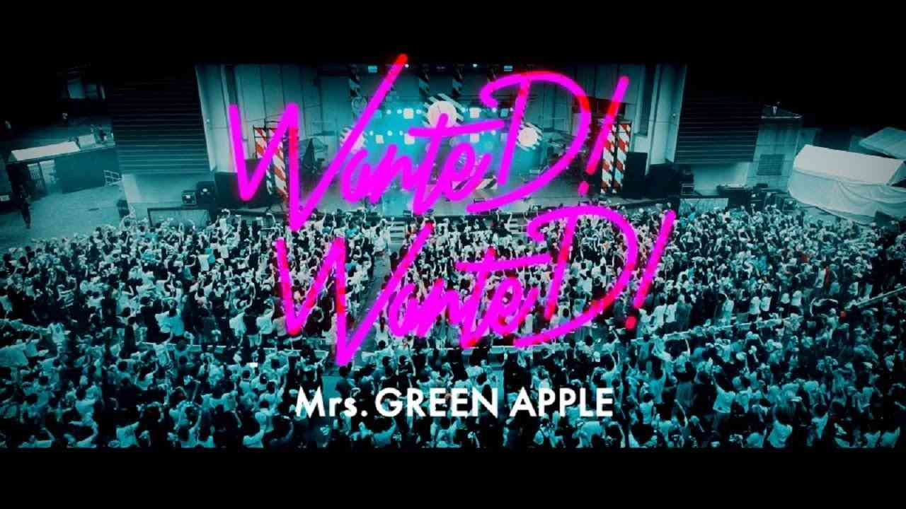 Mrs. GREEN APPLE - 5thシングル「WanteD! WanteD!」ティザー映像 - YouTube