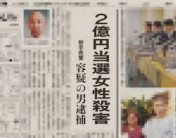 宝くじで7億円超を獲得するも、3年で使い果たした男性の転落人生(英)