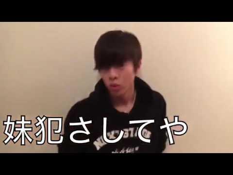 KOHEYが削除した動画 - YouTube