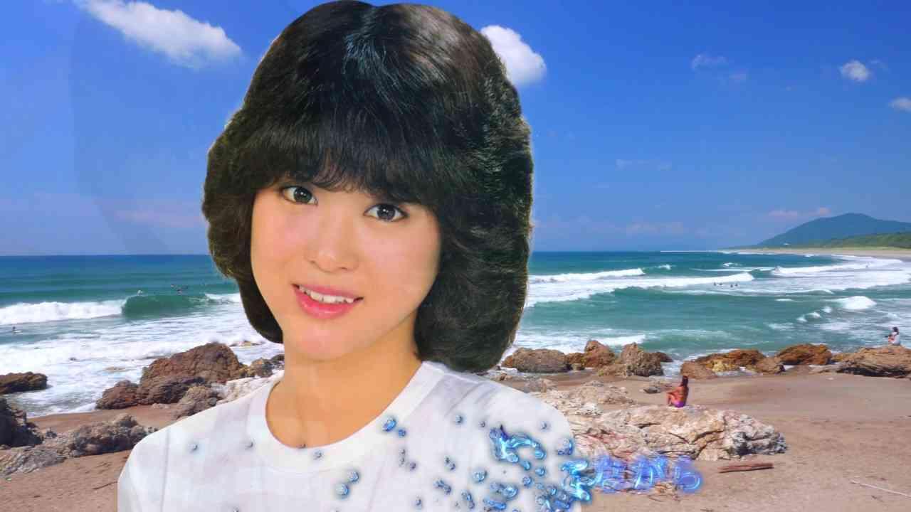 レモネードの夏 松田聖子 Beachsideバージョン  4K - YouTube