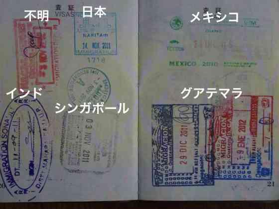 年間パスポート持ってますか?