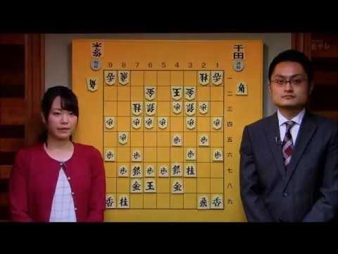 NHK杯 千田翔太六段VS佐々木翔太五段 解説稲葉陽八段  - HPNY.. - YouTube