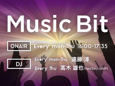 Music Bit - FM OH! 85.1
