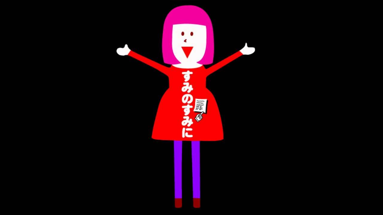 ぜんぶマシになーあれ(マチルダ先輩の歌だけVer) - YouTube