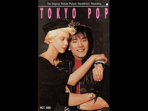 Tokyo Pop Movie (Starring Carrie Hamilton and Diamond Yukai of Red Warriors) - YouTube