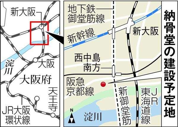 家の前に突然、墓が…6階建て「ビル型納骨堂」設置に周辺住民が反対 許可処分取り消し求め大阪市提訴 - 産経WEST