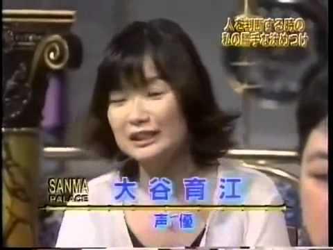 踊る!さんま御殿!! ピカチュウの声優 大谷育江さん出演回 - YouTube