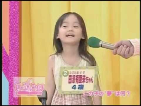 お笑い 32年続いた人気長寿番組で子役の仕込み発覚 - YouTube