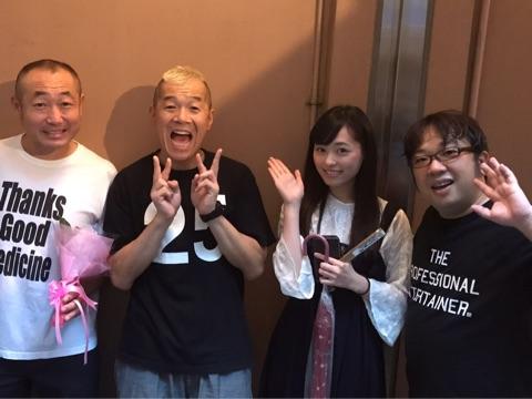 この間|福原遥オフィシャルブログ「HARUKA ROOM」Powered by Ameba
