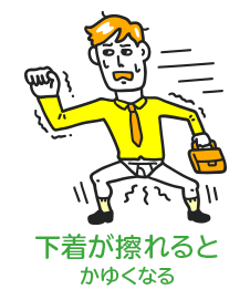 夏の不快なもの!