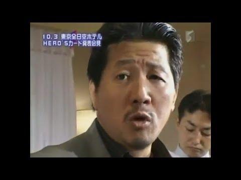 「半殺しにする」前田日明,金子賢にガチ切れ!! - YouTube