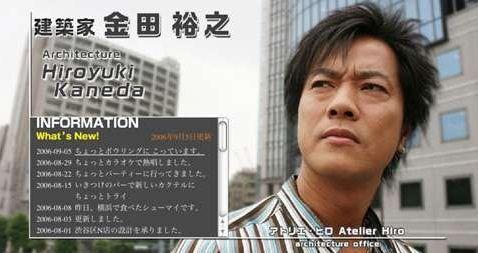 岡田准一 有名建築家に設計依頼し5億円豪邸建設