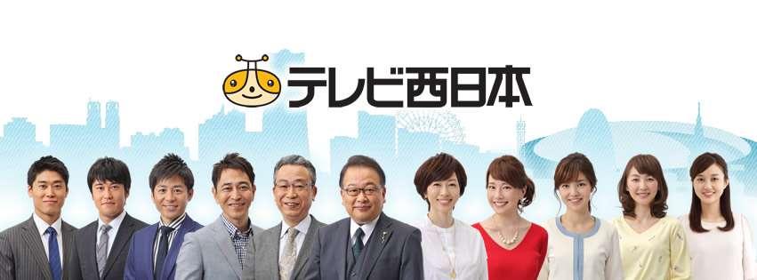 報酬は1個100円 高齢者が佐川急便の荷物を配送 ドライバー不足解消へ 北九州市|ニュース・天気|TNC テレビ西日本