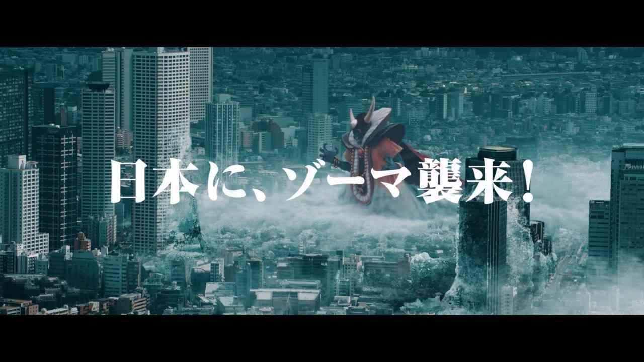 『星のドラゴンクエスト』TVCM  みんなで大決戦 ゾーマ襲来篇 30秒 - YouTube
