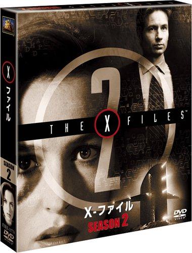 感想:海外ドラマ「X-ファイル シーズン2」第24話「カニバル」 - セントラル・ステーション分室