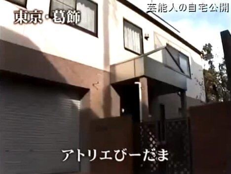 【漫画家の仕事場】こち亀の作者 秋本治先生の仕事場【画像あり】