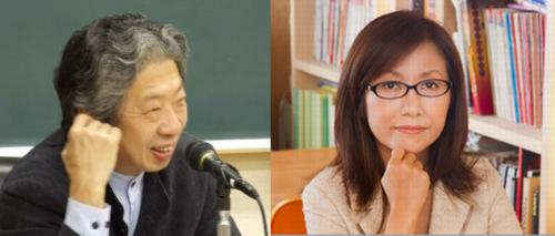 フェイクニュースと差別| 新宿教室 | 朝日カルチャーセンター