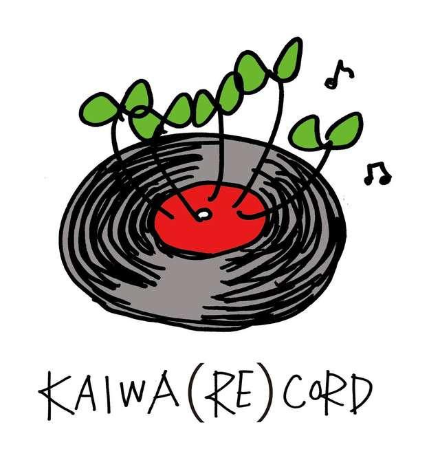 のん、新レーベル「KAIWA(RE)CORD」立ち上げ音楽活動開始「楽しんで参りたいと思います」