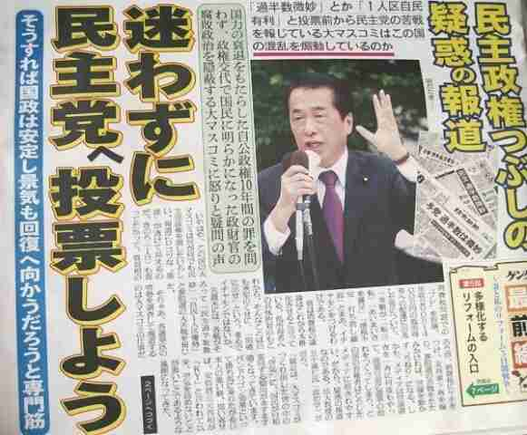 【語りたい】『真相深入り! 虎ノ門ニュース』